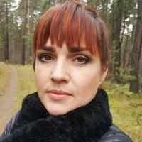 Татьяна Грекова